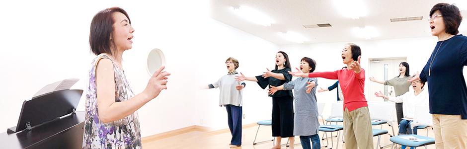 新潟・長岡でボイトレ 発声練習 歌のレッスンなら【笑声】高音が出ない方、カラオケ上達したい方に!無料体験レッスン受付中!