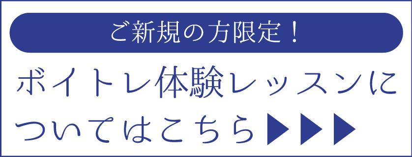 新潟県長岡市人気の歌のレッスン ボイストレーニングなら笑声(えごえ)の樋熊依子 ボイトレ教室